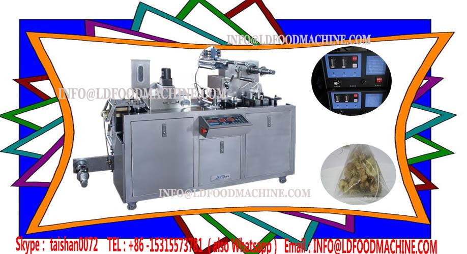 High quality Automatic Round Shape Packaging machinery