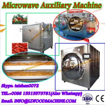 BSH-SP9200A Alibaba China CE m