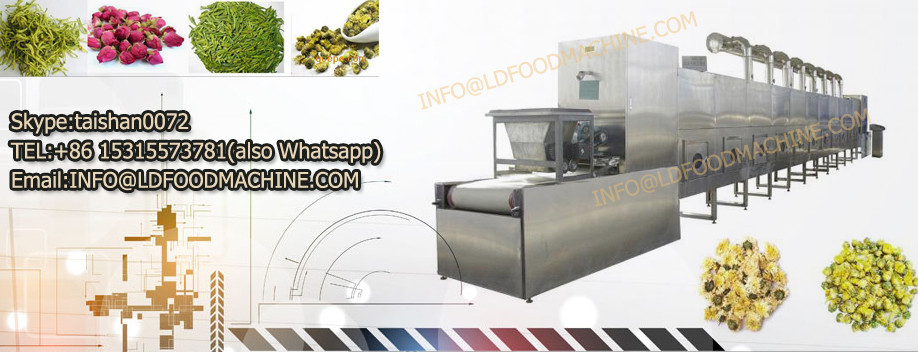 LD LD able food  200kg roaster peanut roaster LQ200X nut roaster