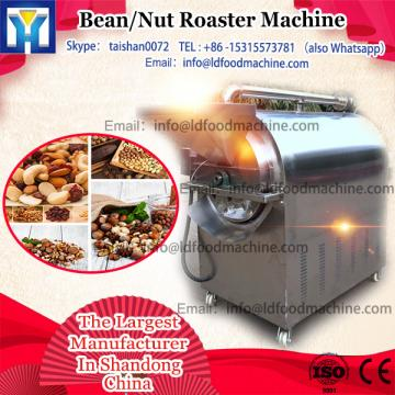 Peanutbake Rosting machinery / peanut Roasting machinery