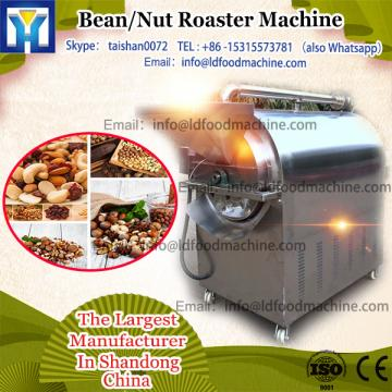 Hot Sale Commercial Nut Roasters M