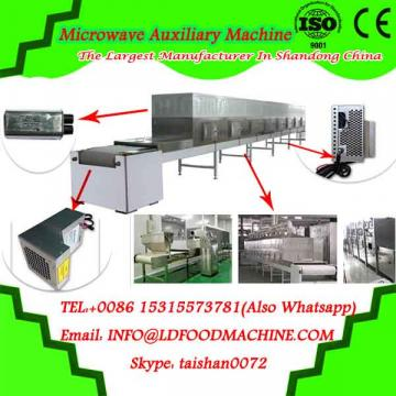 Rice Snack Cereal Candy Automatic Microwave Popcorn Packing Machine