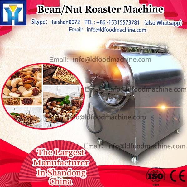 Jinan Automatic Smallfood Seeds Peanut castanha Torres 150kg #1 image